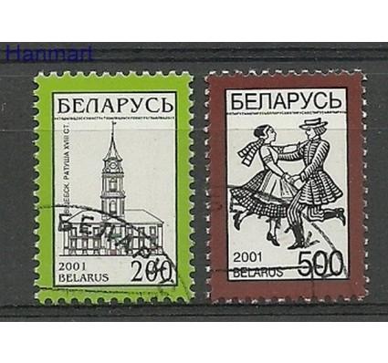 Znaczek Białoruś 2001 Stemplowane