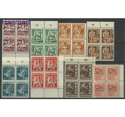 Znaczek Litwa 1940 Mi 449-456 Czyste **