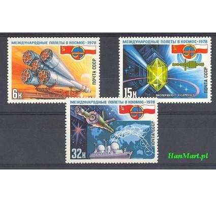 Znaczek ZSRR 1978 Mi 4735-4737 Czyste **