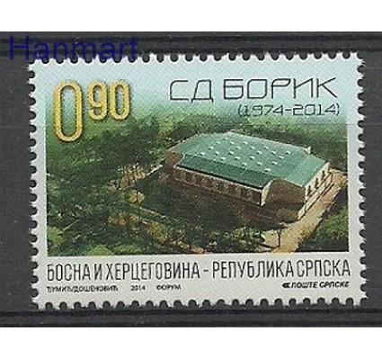 Znaczek Republika Serbska 2014 Mi 622 Czyste **