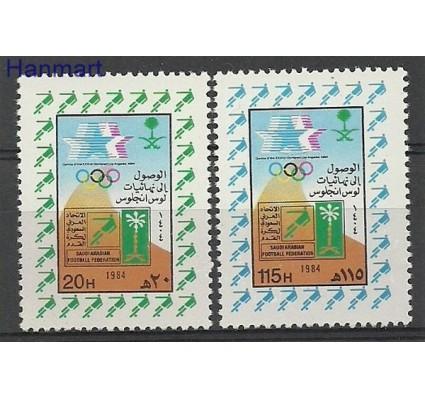 Znaczek Arabia Saudyjska 1984 Mi 790-791 Czyste **