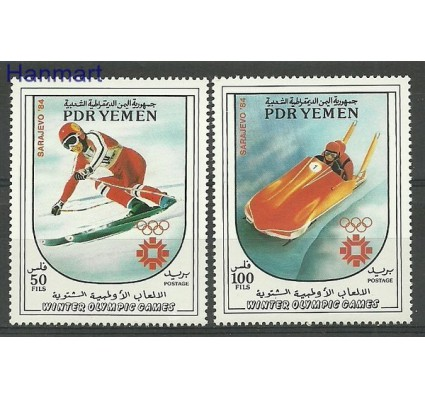 Znaczek Jemen Południowy 1983 Mi 343-344 Czyste **