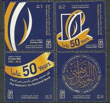 Znaczek Zjednoczone Emiraty Arabskie 2013 Mi 1126-1129 Czyste **