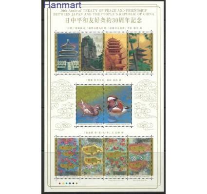 Znaczek Japonia 2008 Mi ark 4614-4623 Czyste **
