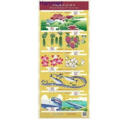 Znaczek Japonia 2012 Mi ark 5951-5960 Czyste **