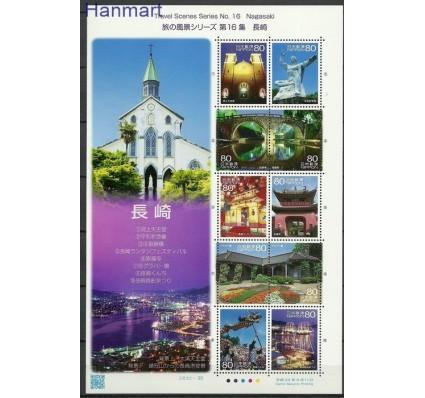 Znaczek Japonia 2012 Mi ark 6105-6114 Czyste **