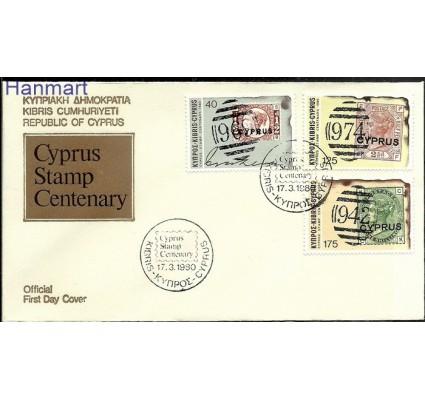 Znaczek Cypr  1980 Mi 517-519 FDC