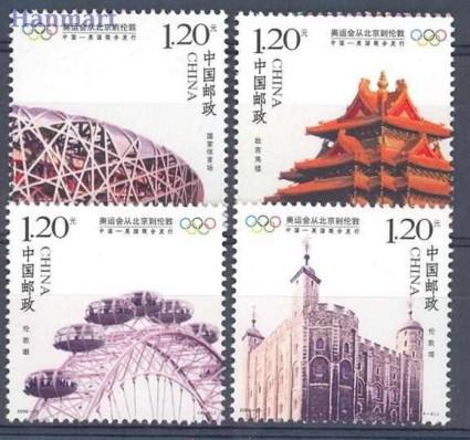Znaczek Chiny 2008 Mi 3993-3996 Czyste **