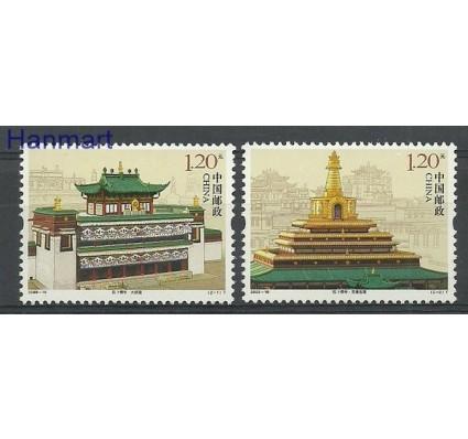 Znaczek Chiny 2009 Mi 4069-4070 Czyste **