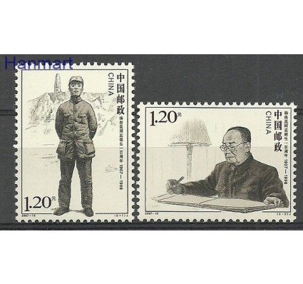 Znaczek Chiny 2007 Mi 3869-3870 Czyste **