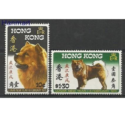 Znaczek Hong Kong 1970 Mi 246-247 Czyste **