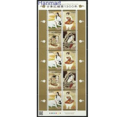 Znaczek Japonia 2012 Mi ark 6065-6068 Czyste **