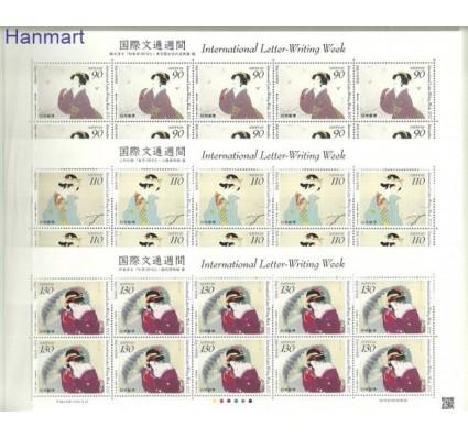 Znaczek Japonia 2012 Mi ark 6150-6152 Czyste **