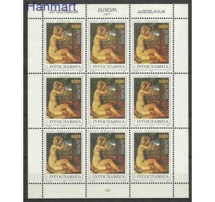 Znaczek Jugosławia 1993 Mi ark 2603 Czyste **