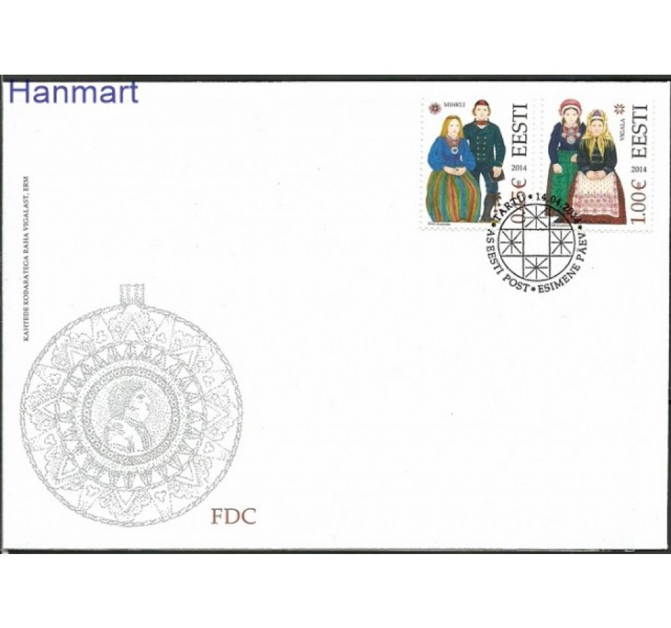 Estonia 2014 Mi 790-791 FDC