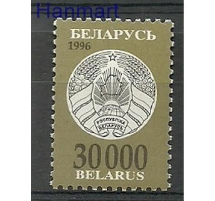 Znaczek Białoruś 1996 Mi 146y Czyste **