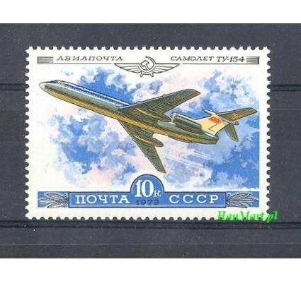 ZSRR 1979 Mi 4912 Czyste **