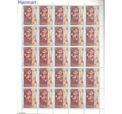 Znaczek Rwanda 1980 Mi 1059-1067 Czyste **