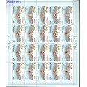 Rwanda 1986 Mi 1327-1330 Czyste **