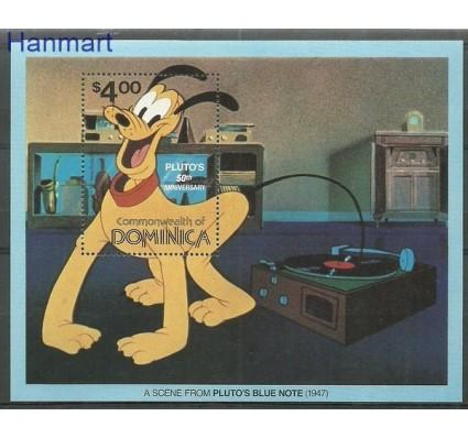 Znaczek Dominika 1981 Mi bl 67 Czyste **