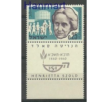 Znaczek Izrael 1960 Mi 223 Czyste **
