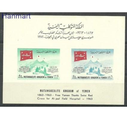 Znaczek Jemen Królestwo 1963 Mi bl 7 Czyste **