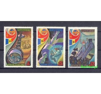 ZSRR 1981 Mi 5071-5073 Czyste **