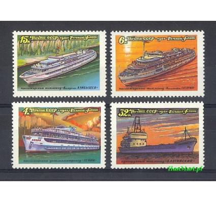 Znaczek ZSRR 1981 Mi 5088-5091 Czyste **
