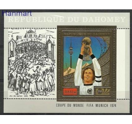 Dahomej 1974 Mi bl 55 Czyste **