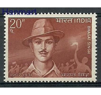 Znaczek Indie 1968 Mi 457 Czyste **