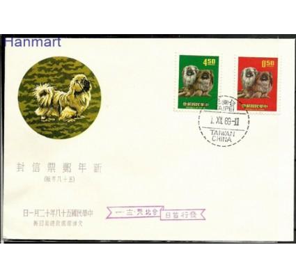 Znaczek Tajwan 1969 Mi 749-750 FDC