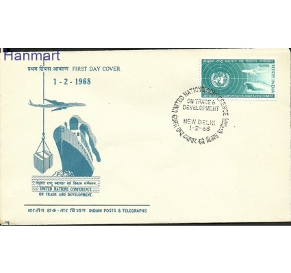 Znaczek Indie 1968 Mi 445 FDC