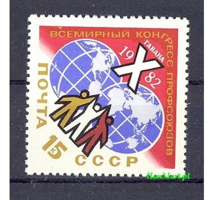 ZSRR 1982 Mi 5145 Czyste **