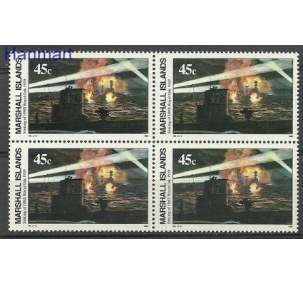 Znaczek Wyspy Marshalla 1989 Mi 245 Czyste **