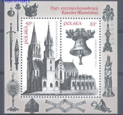 Znaczek Polska 2014 Mi bl 221 Fi bl 256 Czyste **