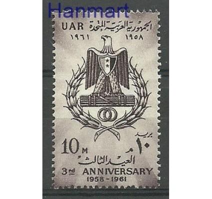 Znaczek Egipt 1961 Mi 620 Czyste **