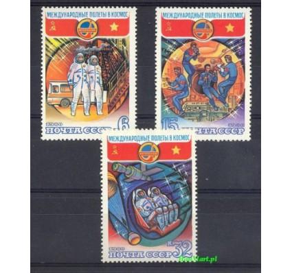ZSRR 1980 Mi 4978-4980 Czyste **
