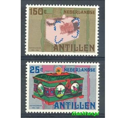 Antyle Holenderskie 1980 Mi 415-416 Czyste **