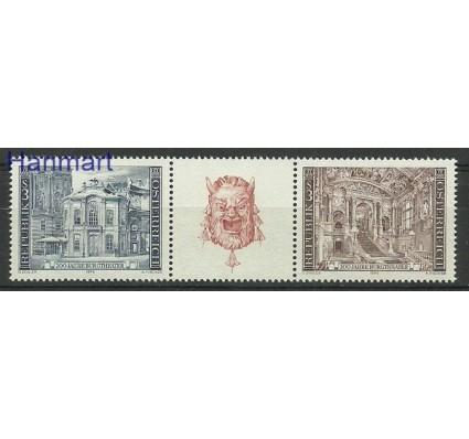 Znaczek Austria 1976 Mi 1507-1508 Czyste **