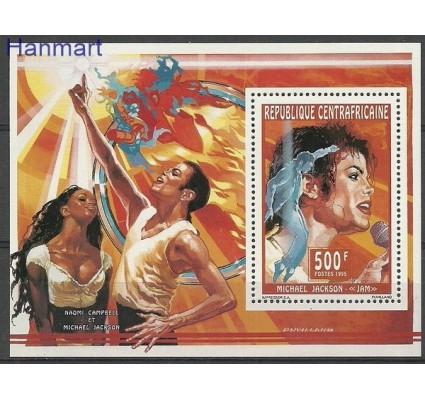 Znaczek Republika Środkowoafrykańska 2005 Mi 572 Czyste **
