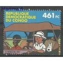 Kongo Kinszasa / Zair 2001 Mi 1691 Czyste **