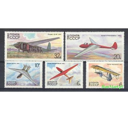 Znaczek ZSRR 1982 Mi 5202-5206 Czyste **