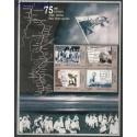 Indie 2005 Mi bl 32 Czyste **