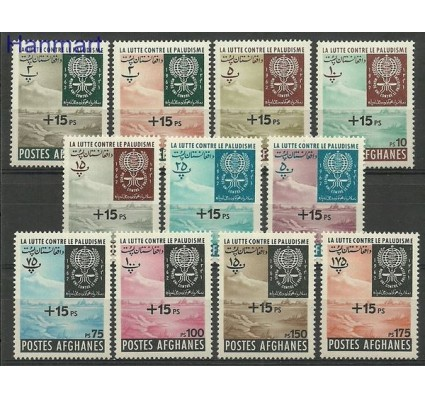 Znaczek Afganistan 1963 Mi 753-763 Czyste **