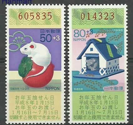 Znaczek Japonia 1995 Mi 2358-2359 Czyste **