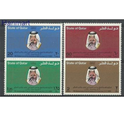 Znaczek Katar 1980 Mi 780-783 Czyste **