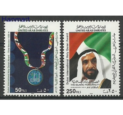Znaczek Zjednoczone Emiraty Arabskie 2000 Mi 641-642 Czyste **