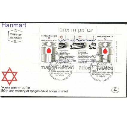 Znaczek Izrael 1980 Mi bl 19 FDC