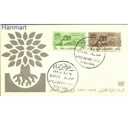 Znaczek Jemen Północny 1960 FDC