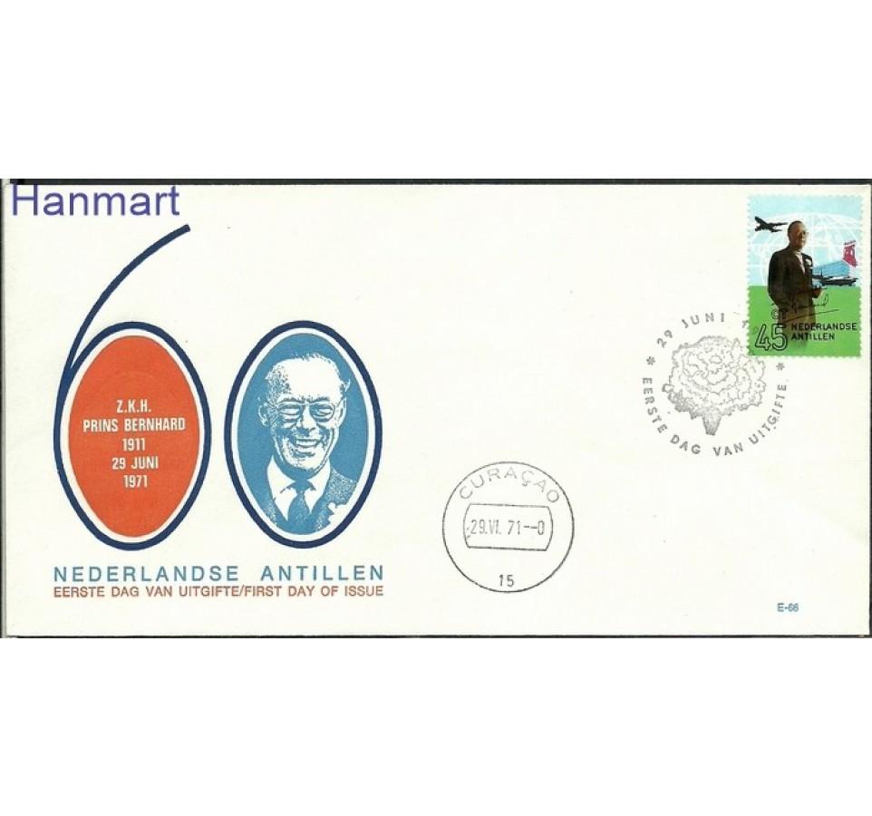 Antyle Holenderskie 1971 FDC